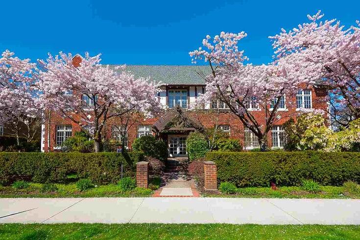 205 1811 W 16TH AVENUE - Kitsilano Apartment/Condo for sale, 2 Bedrooms (R2564115)