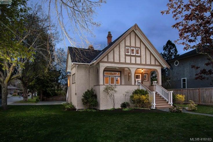 1285 Monterey Ave - OB South Oak Bay Single Family Detached for sale, 4 Bedrooms (416183)