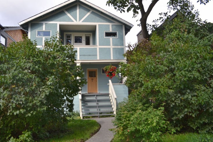 865 Durward Avenue - Fraser VE House/Single Family for sale(V1028118)