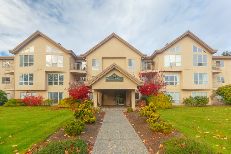 #105 - 335 Hirst Avenue - PQ Parksville Condo Apartment for sale, 2 Bedrooms (859702)