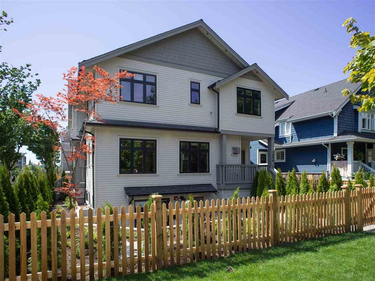 1894 E 8TH AVENUE - Grandview Woodland Townhouse for sale, 3 Bedrooms (R2487178)