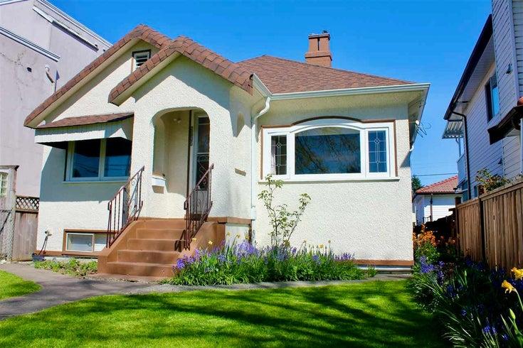 2035 E 26TH AVENUE - Victoria VE House/Single Family for sale, 5 Bedrooms (R2567829)