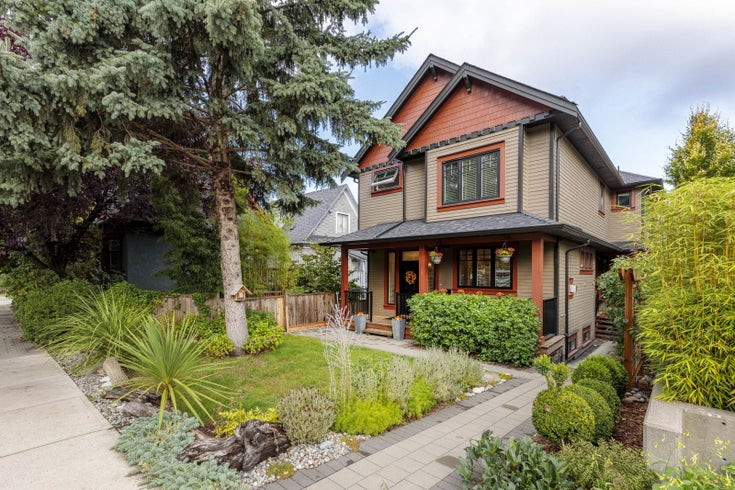 1517 E 8TH AVENUE - Grandview Woodland 1/2 Duplex for sale, 4 Bedrooms (R2625142)