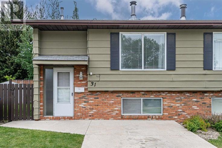 31 Delaronde TER - Saskatoon for sale, 3 Bedrooms (SK810909)