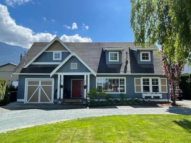 51860 YALE ROAD - Rosedale Popkum House/Single Family for sale, 4 Bedrooms (R2577105)