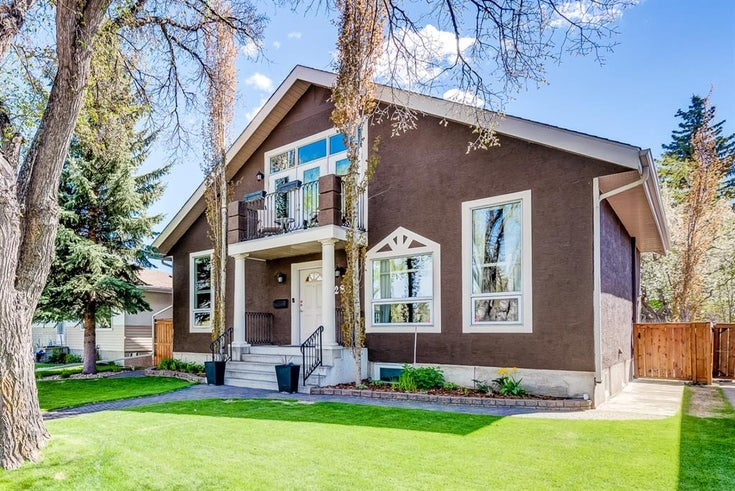2827 Canmore Road NW - Banff Trail Detached for sale, 5 Bedrooms (A1111544)