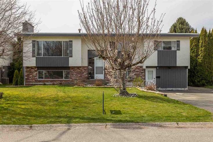 10027 FAIRBANKS CRESCENT - Fairfield Island House/Single Family for sale, 5 Bedrooms (R2560743)