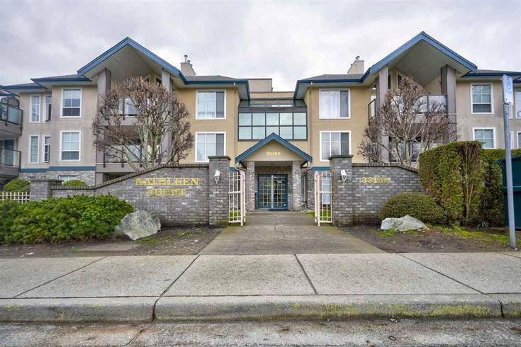 301 33150 4TH AVENUE - Mission BC Apartment/Condo for sale, 2 Bedrooms (R2436629)