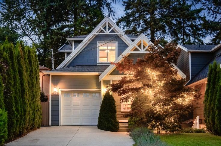 2258 Windridge Drive - Seymour NV House/Single Family for sale, 5 Bedrooms (R2617156)