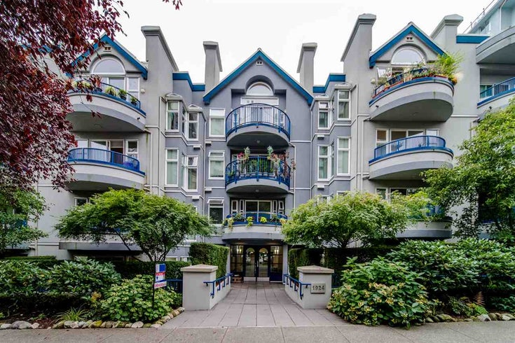 211 1924 COMOX STREET - West End VW Apartment/Condo for sale, 1 Bedroom (R2501537)