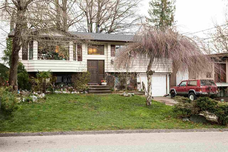 7624 JUNIPER STREET - Mission BC House/Single Family for sale, 4 Bedrooms (R2565490)