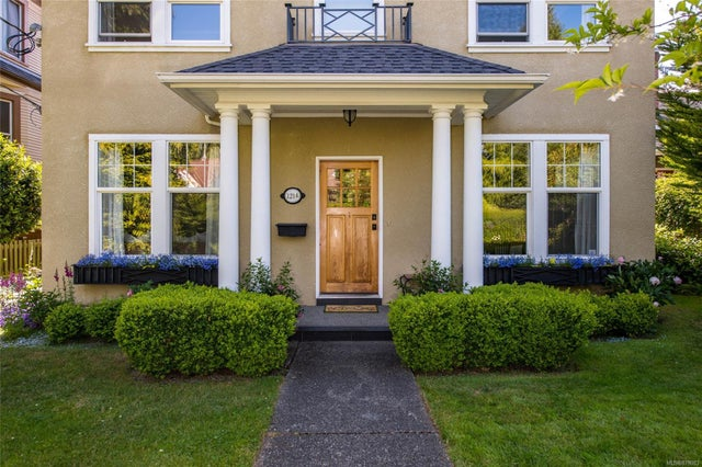 1214 Hampshire Rd - OB South Oak Bay Single Family Detached for sale, 4 Bedrooms (879003)