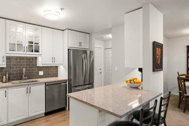 203 3363 Glasgow Ave - SE Quadra Condo Apartment for sale, 2 Bedrooms (874335)