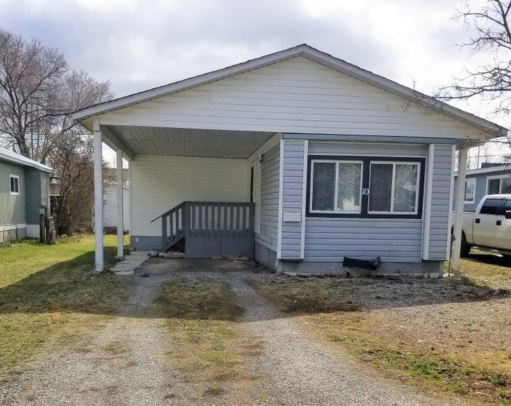 #10 1436 Northwest Blvd - Creston Other for sale, 2 Bedrooms