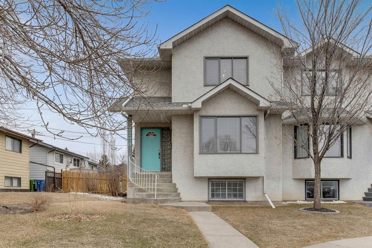 2208 23A Street SW - Richmond Semi Detached for sale, 3 Bedrooms (A1084642)
