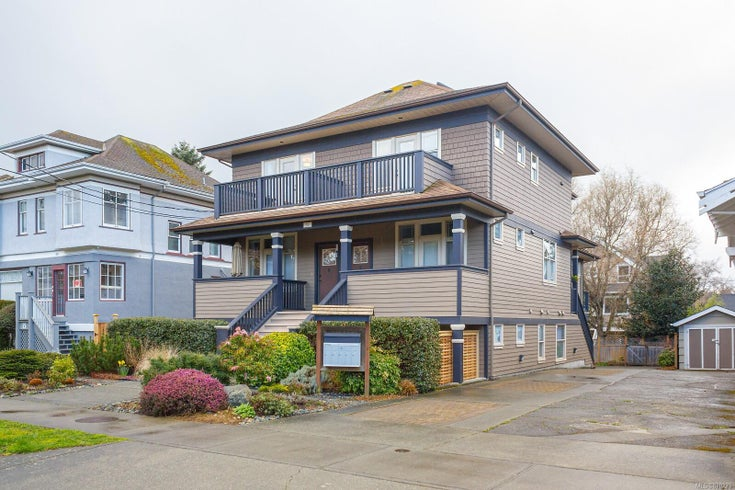 4 220 Moss St - Vi Fairfield West Condo Apartment for sale, 2 Bedrooms (870279)