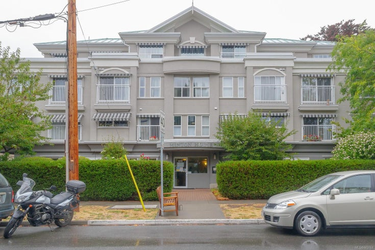 401 1070 Southgate St - Vi Downtown Condo Apartment for sale, 1 Bedroom (883761)