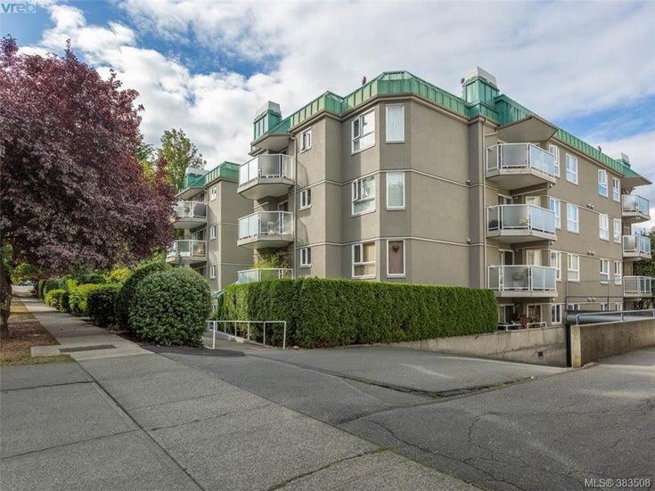 413 2520 Wark St - Vi Hillside Condo Apartment for sale, 2 Bedrooms (383508)