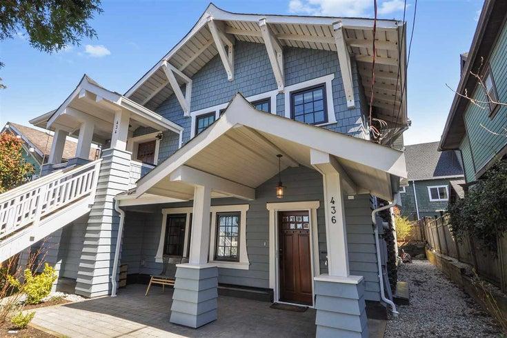 436 LAKEWOOD DRIVE - Hastings Sunrise 1/2 Duplex for sale, 3 Bedrooms (R2466778)