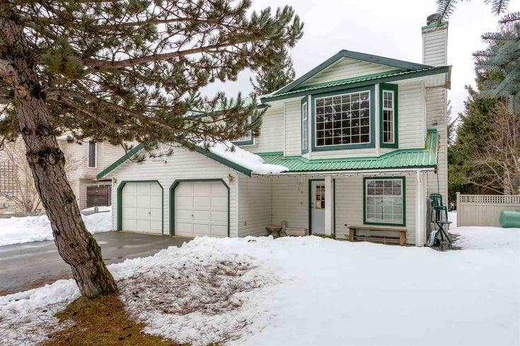 7397 Larch Street - Pemberton House/Single Family for sale(R2238801)