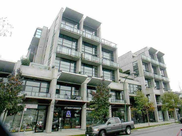 504 428 W 8th Avenue - Mount Pleasant VW Apartment/Condo for sale, 2 Bedrooms (V508854)