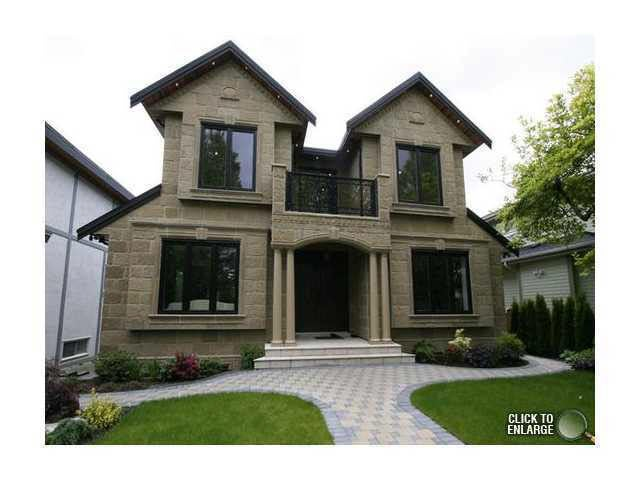 2050 W 62nd Avenue - S.W. Marine House/Single Family for sale, 6 Bedrooms (V1041828)