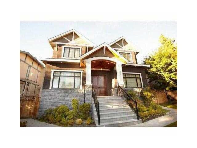 2879 W 45th Avenue - Kerrisdale House/Single Family for sale, 5 Bedrooms (V1080762)
