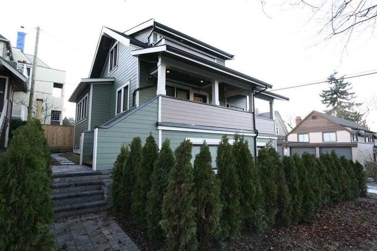 2877 Alberta Street - Mount Pleasant VW 1/2 Duplex for sale, 2 Bedrooms (R2310558)