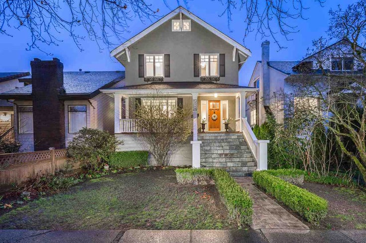 2756 W 12TH AVENUE - Kitsilano House/Single Family for sale, 5 Bedrooms (R2152985)
