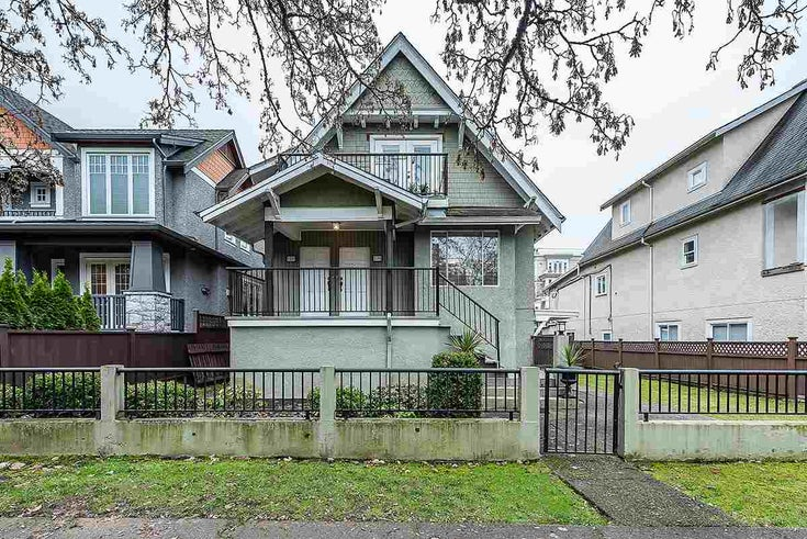 2536 W 8TH AVENUE - Kitsilano Other for sale, 7 Bedrooms (R2522841)