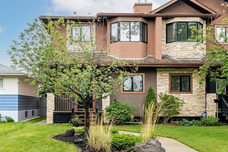5014 21 Street SW - Altadore Semi Detached for sale, 4 Bedrooms (A1123763)