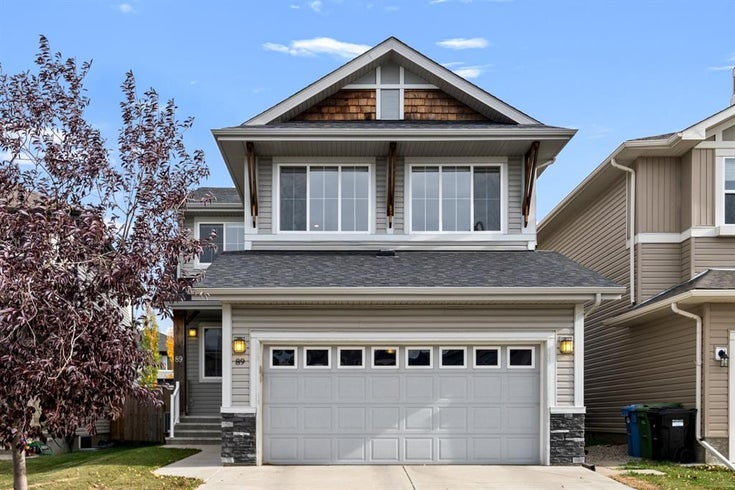 89 Auburn Glen Manor SE - Auburn Bay Detached for sale, 3 Bedrooms (A1152509)