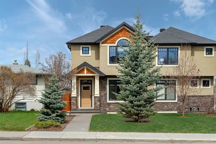 1702 49 Avenue SW - Altadore Semi Detached for sale, 4 Bedrooms (A1101160)