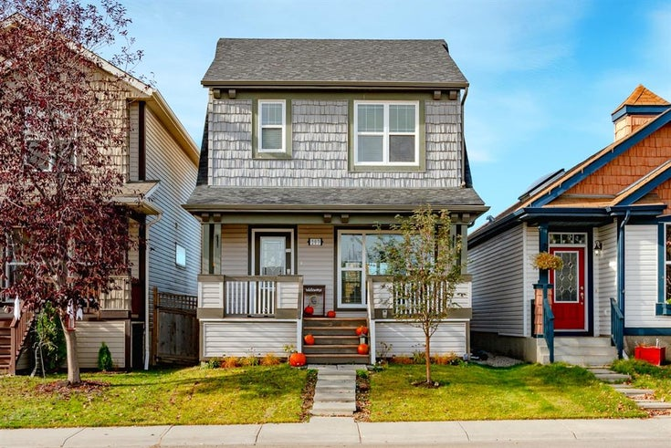 207 Auburn Bay Heights SE - Auburn Bay Detached for sale, 3 Bedrooms (A1155229)