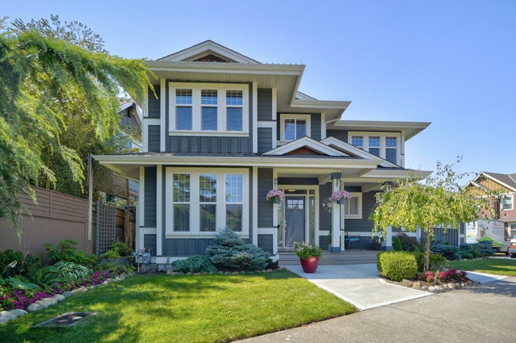 5691 Sappers Way Chilliwack