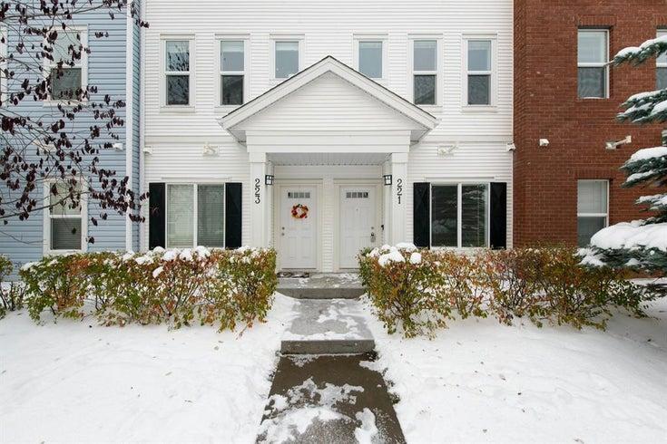 221 Silverado Common SW - Silverado Row/Townhouse for sale, 2 Bedrooms (A1044475)