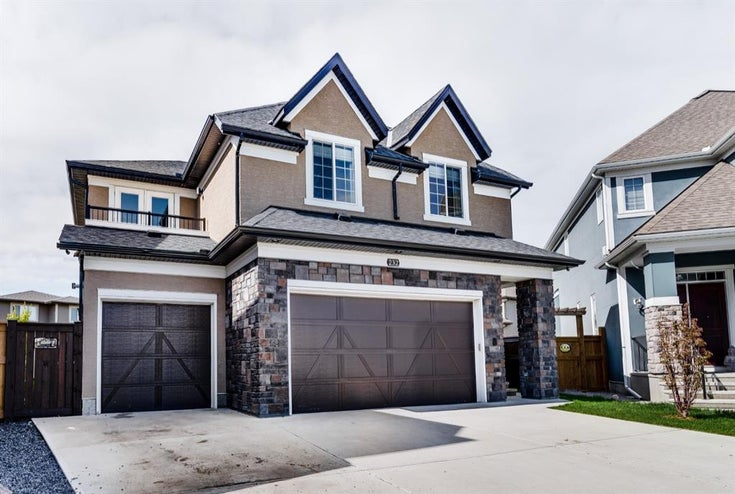 232 Marquis Landing SE - Mahogany Detached for sale, 5 Bedrooms (A1113246)