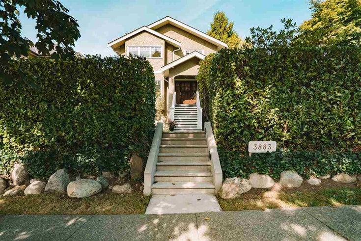 3883 W KING EDWARD AVENUE - Dunbar House/Single Family for sale, 5 Bedrooms (R2501947)