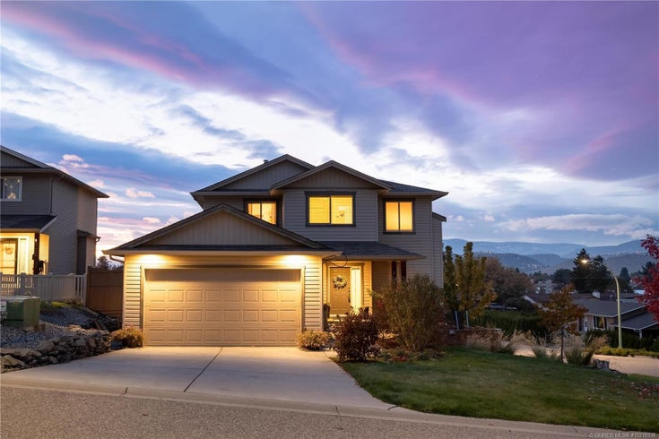 194 Poonian Court, - Kelowna House for sale, 4 Bedrooms (10218338)