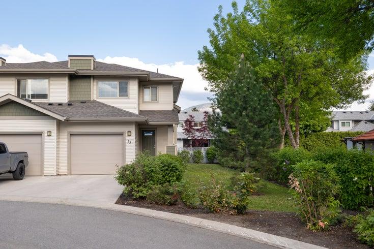 #13 335 Gerstmar Road - Kelowna TWNHS for sale, 3 Bedrooms (10232233)