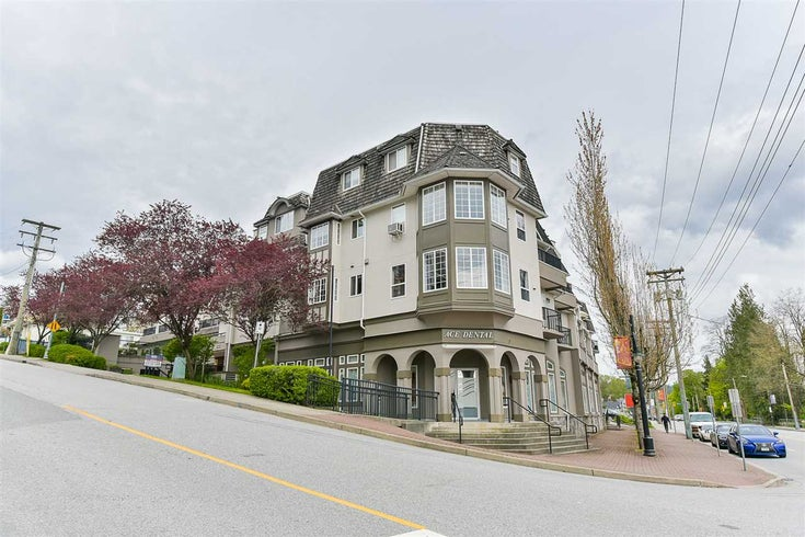 6 205 Lebleu Street - Maillardville Apartment/Condo for sale, 3 Bedrooms (R2361261)