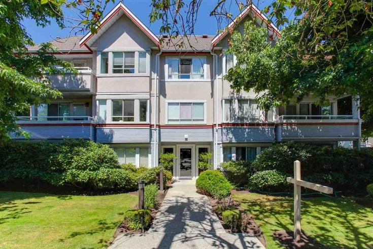 206 1845 W 7th Avenue - Kitsilano Apartment/Condo for sale, 2 Bedrooms (R2196440)
