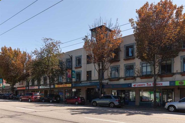 218 2556 E Hastings Street - Renfrew VE Apartment/Condo for sale, 1 Bedroom (R2402149)