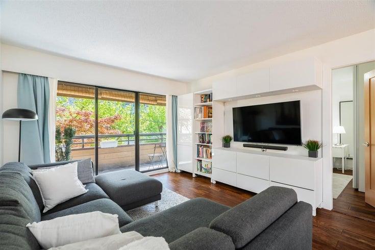 307 2424 CYPRESS STREET - Kitsilano Apartment/Condo for sale, 1 Bedroom (R2580066)