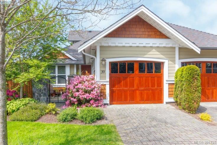 39 10520 McDonald Park Rd - NS McDonald Park Row/Townhouse for sale, 2 Bedrooms (391731)