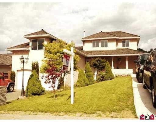2694 Chapman Place - Abbotsford East House/Single Family for sale, 6 Bedrooms (F1001525)
