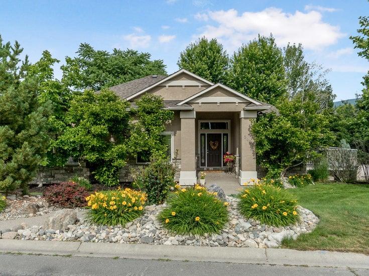 5225 Lark Street - Kelowna HOUSE for sale, 4 Bedrooms (10209805)