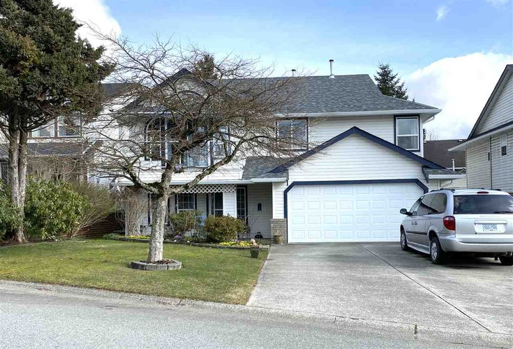 8288 PEACOCK STREET - Mission BC House/Single Family for sale, 4 Bedrooms (R2544032)