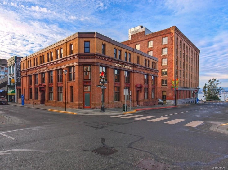 1016 Langley St - Vi Downtown Office for sale(865630)