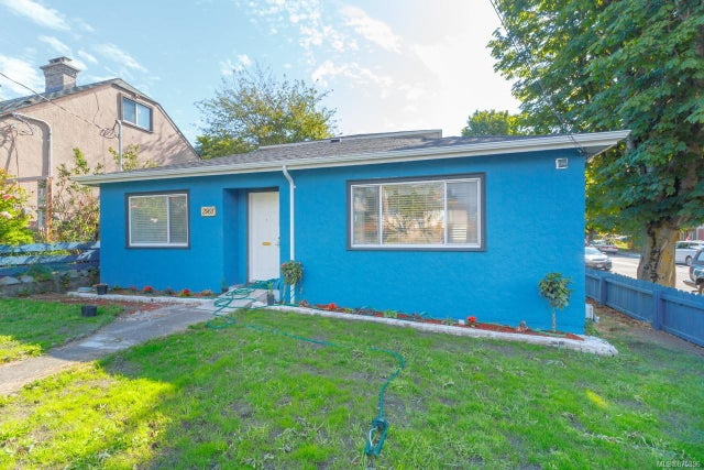 2901 Quadra St - Vi Mayfair Single Family Detached for sale, 6 Bedrooms (875896)